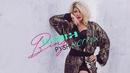 Bingo - Pysh Remix (Audio)/Beata