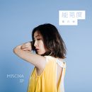 Neng Jian Du/Mischa Ip