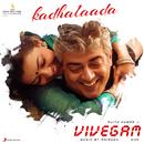 "Kadhalaada (From ""Vivegam"")/Anirudh Ravichander, Pradeep Kumar & Shashaa Tirupati"