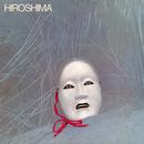 Hiroshima/Hiroshima
