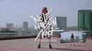 No Le Hablen de Amor (Coreografía)/CD9
