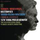 """Beethoven: Piano Concerto No. 3, Op. 37 & Fantasia in C Minor, Op. 80 """"Choral Fantasy""""/Rudolf Serkin"""