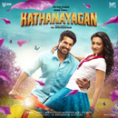 Kathanayagan (Original Motion Picture Soundtrack)/Sean Roldan
