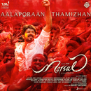 """Aalaporaan Thamizhan (From """"Mersal"""")/A.R. Rahman, Kailash Kher, Sathya Prakash, Deepak & Pooja AV"""