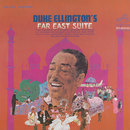 Far East Suite (Remastered)/Duke Ellington & His Famous Orchestra