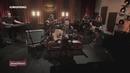 Kalabalıklar (Akustikhane)/Yok Oyle Kararli Seyler