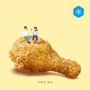 Chicken Song (chimmelier)/Lunchbag