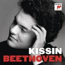 Kissin - Beethoven/Evgeny Kissin