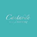 Cantabile - The Best of Midori/Midori