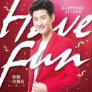HAPPINESS AT ONCE/Eric Chou