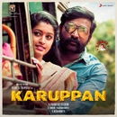 Karuppan (Original Motion Picture Soundtrack)/D. Imman