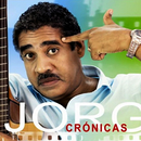 Crónicas (Remasterizado)/Jorge Díaz Varela