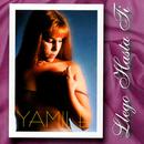 Llego hasta ti (Remasterizado)/Yamile