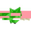 Ring ring/Musta Hanhi