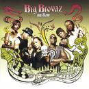 Nu Flow/Big Brovaz