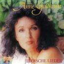 Jiddische Lieder/Anne Goldkorn