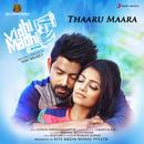 "Thaaru Maara (From ""Vidhi Madhi Ultaa"")/Ashwin Vinayagamoorthy, G.V. Prakash Kumar & Kausthub Ravi"