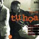 Tu Hoa/Tran Thu Ha & Tran Tien