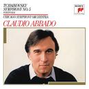 Tchaikovsky: Symphony No. 5 in E Minor, Op. 64/Claudio Abbado, Chicago Symphony Orchestra