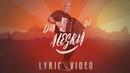 Dia de Alegria (Lyric Video)/Sandro Nazireu