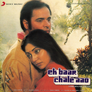 Ek Baar Chale Aao (Original Motion Picture Soundtrack)/Chand Pardesi