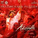 """Paalinchara Pilloda (From """"Adirindhi"""")/A.R. Rahman, Kailash Kher, Sathya Prakash, Deepak & Pooja AV"""