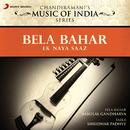 Bela Bahaar - Ek Naya Saaz/Babulal Gandharva & Shridhar Padhye