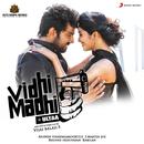 Vidhi Madhi Ultaa (Original Motion Picture Soundtrack)/Ashwin Vinayagamoorthy
