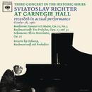 Sviatoslav Richter Recital -  Live at Carnegie Hall, October 28, 1960/Sviatoslav Richter