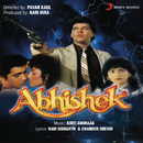 Abhishek (Original Motion Picture Soundtrack)/Kirti Anuraag