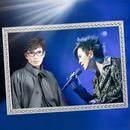 Ni Zhi Dao Wo Zhi Dao feat.Xieqing Pan/Eagle Pan