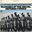 Marches of the Israel Defense Forces/The Israel Army Band