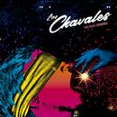 Fantasías Animadas/Los Chavales