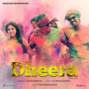 Dheera (Kannada) [Original Motion Picture Soundtrack]/Yuvanshankar Raja