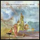 "Mahler: Symphony No. 2 in C Minor ""Resurrection""/Leonard Bernstein"