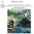 Mahler: Symphony No. 3 in D Minor/Leonard Bernstein