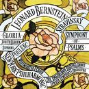 Poulenc: Gloria, FP 177 - Stravinsky: Symphony of Psalms (Remastered)/Leonard Bernstein