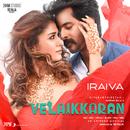 "Iraiva (From ""Velaikkaran"")/Anirudh Ravichander & Jonita Gandhi"