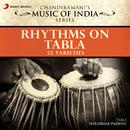 Rhythms On Tabla/Shridhar Padhye