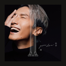 I/Jason Chan