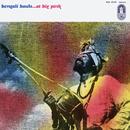 At Big Pink/Bengali Bauls