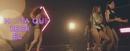 Llueve Sobre Mojado (Lyric Video)/HA-ASH