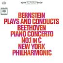 Beethoven: Piano Concerto No. 1 in C Major, Op. 15 - Rachmaninoff: Piano Concerto No. 2 in C Minor, Op. 18 (Remastered)/Leonard Bernstein