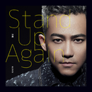 Stand Up Again/Allen Su