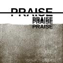 Praise/I Salute