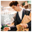 My Taste of Life/Phil Lam