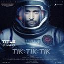 Tik Tik Tik (Title Track)/D. Imman, Yuvanshankar Raja, Yogi B & Sunitha Sarathy