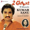 2 Ghoont/Kumar Sanu & Kavita Krishnamurthy