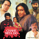 Chahe Mita Do (Original Motion Picture Soundtrack)/Uday Mazumdar