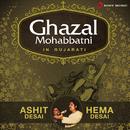 Ghazal Mohabbatni/Ashit Desai & Hema Desai